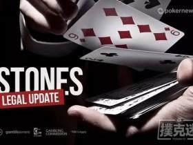 【蜗牛扑克】泄露的条款表揭示了Stones/Kuraitis和解的细节;原告支付了4万美元