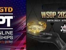 【蜗牛扑克】WSOP与WPT之争,首届线上系列赛谁做得更好?