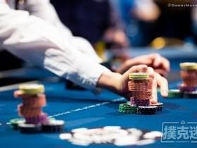 【蜗牛扑克】德州扑克在第三次诈唬下注前应该问自己的8个问题