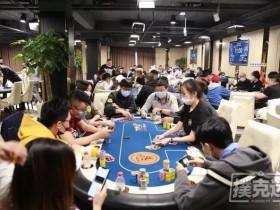 【蜗牛扑克】2020 TPC老虎杯年终总决赛| 主赛泡沫诞生 !