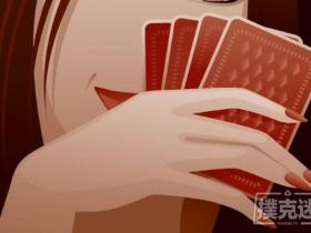 【蜗牛扑克】德州扑克如何快速区分职业玩家和休闲玩家