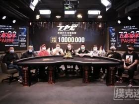 【蜗牛扑克】2020 TPC老虎杯年终总决赛 | 马小妹儿专访主赛冠军胡天石!