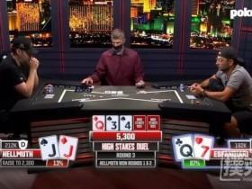 【蜗牛扑克】单挑小能手Phil Hellmuth第三次击败Esfandiari
