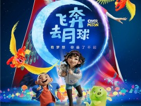 【蜗牛扑克】[飞奔去月球][WEB-MKV/2G][英语中字][2020新片/1080p]