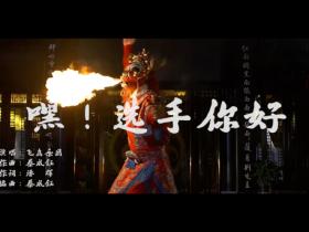 【蜗牛电竞】中国音乐团队制作S10九国语言欢迎曲 为全球战队加油助威