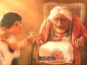 【蜗牛扑克】《寻梦环游记》720P中字新出,皮克斯超高好评动画