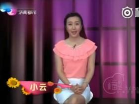 【蜗牛扑克】山东电视台这个节目接地气,女人私语