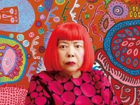 【蜗牛扑克】性解放Drama Queen草间弥生 性艺术家把爱无私传递