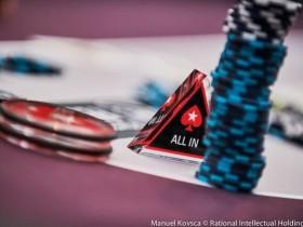 【蜗牛扑克】德州扑克不要被幸运冲昏了头脑