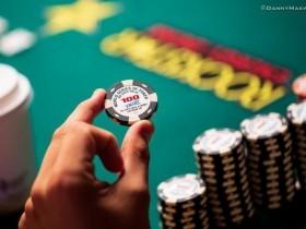【蜗牛扑克】德州扑克攻击大盲位置的中筹码玩家
