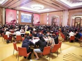 【蜗牛扑克】CPG横琴站 | 主赛共计1202人次参赛,倪苍盛成为主赛C组领先者!