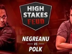 【蜗牛扑克】丹牛对阵Doug Polk,揭幕战正在免费直播中