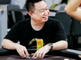 【蜗牛扑克】国人牌手故事 | 越幸运越努力的孙彬:家人的支持和理解让我坚持下去!