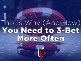 【蜗牛扑克】德州扑克你需要经常3bet的原因
