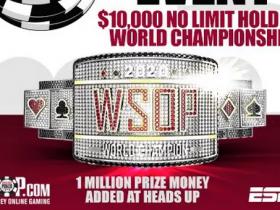 【蜗牛扑克】2020 WSOP $10,000买入主赛事将于下个月开赛!