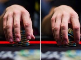【蜗牛扑克】德州扑克用小筹码防守