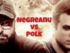 【蜗牛扑克】Perkins提出质疑,Polk和丹牛的单挑暂时搁置?