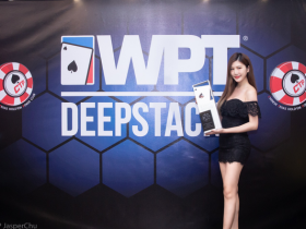 【蜗牛扑克】WPT深筹赛台湾站热身赛冠军出炉 主赛十二月启动!