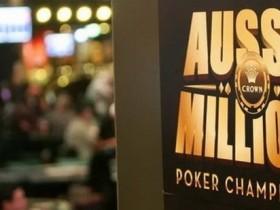 【蜗牛扑克】墨尔本皇冠酒店暂停2021年澳洲百万赛的日程安排