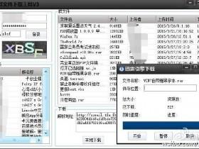 【蜗牛扑克】QQ神器:QQ群视频无限制补丁+QQ群文件提取高速下载工具