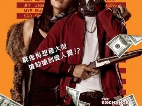 【蜗牛扑克】[冤鸯大盗][HD-MP4/2.3G][泰语中字][独家1080P][泰国喜剧犯罪新片]