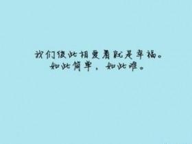 【蜗牛扑克】1998,那封丢失的情书