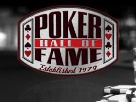 【蜗牛扑克】扑克名人堂提名开放,David Chiu入围