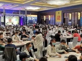【蜗牛扑克】2020CPG三亚大师赛   主赛事共567人次参赛,B组薛卓睿领衔232人晋级下一轮!