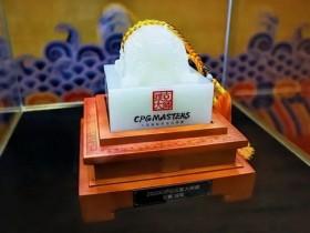 【蜗牛扑克】2020CPG三亚大师赛 | 陈书曲遗憾成为泡沫男孩,朱霖领衔26人晋级下一轮!