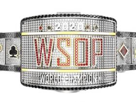 【蜗牛扑克】混合2020年WSOP冠军赛将于周日继续