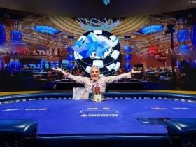 【蜗牛扑克】Damian Salas赢得2020年WSOP主赛事国际赛段冠军