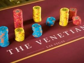 【蜗牛扑克】威尼斯人被评为2020年拉斯维加斯最佳扑克室