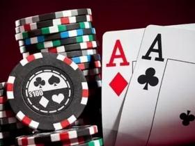 【蜗牛扑克】德州扑克保持清醒的3条锦囊