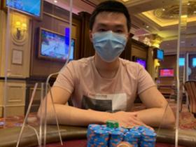 【蜗牛扑克】中国选手Ye Yuan在WSOP美国赛区斩获第五名