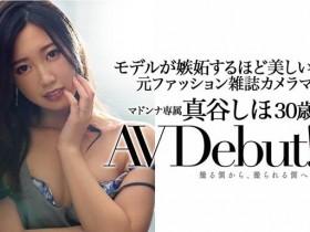 【蜗牛扑克】连时尚杂志麻豆都嫉妒的美貌!2021年第一轻熟女这次不摄改被搞!