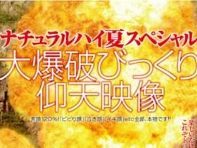 【蜗牛扑克】一部2008年的岛国大制作,飙车,爆炸,经费在燃烧