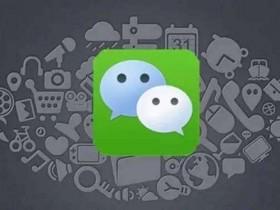 【蜗牛扑克】实用软件:微信语音+公众号音频下载工具(安卓)