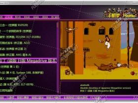 【蜗牛扑克】街机模拟器千机变home破解版,自带9G游戏