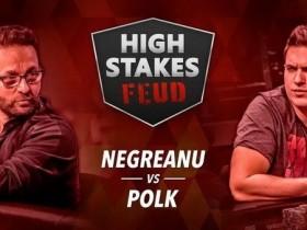 【蜗牛扑克】丹牛和Polk的单挑赛将继续进行至25000手