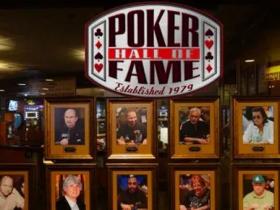 【蜗牛扑克】扑克名人堂值得进一步升级