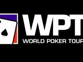 【蜗牛扑克】2021年WPT幸运之心扑克公开赛破裂