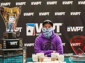【蜗牛扑克】疫情之下的首场WPT现场赛事获得1573名选手的参与