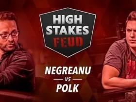 """【蜗牛扑克】Polk改变策略后,丹牛也玩起了""""小花招"""""""