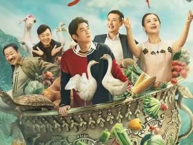 【蜗牛扑克】[我来自北京福从天降][WEB-MKV/2G][国语中字][2020新片/1080p]