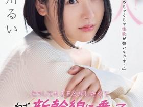 【蜗牛扑克】「不好意思我的欲望真的太强了⋯」地方的妖精特别坐新干线到东京给男优干! …