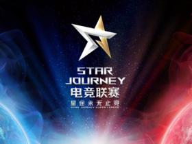 【蜗牛电竞】星途英雄联盟总决赛正式开打,CMG二比零Kone斩获冠军!