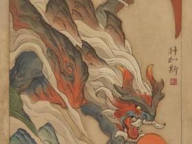 【蜗牛电竞】《英雄联盟》山海绘卷皮肤预告 妮寇力战烬与奇兽大军