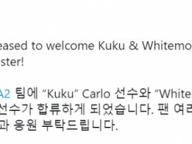 【蜗牛电竞】T1推特公布:东南亚知名选手KuKu加盟