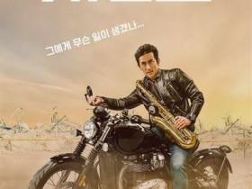 【蜗牛扑克】[车仁表怎么了/车仁杓][HD-MP4/1G][韩语中字][1080P][韩国喜剧新片]