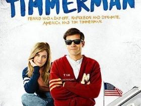 【蜗牛扑克】[蒂姆·蒂姆曼,美国希望][BD-MKV/2.25GB][英语中字][1080P][温暖的美国喜剧电影]